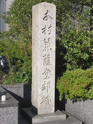 木村蒹葭堂の画像 p1_3